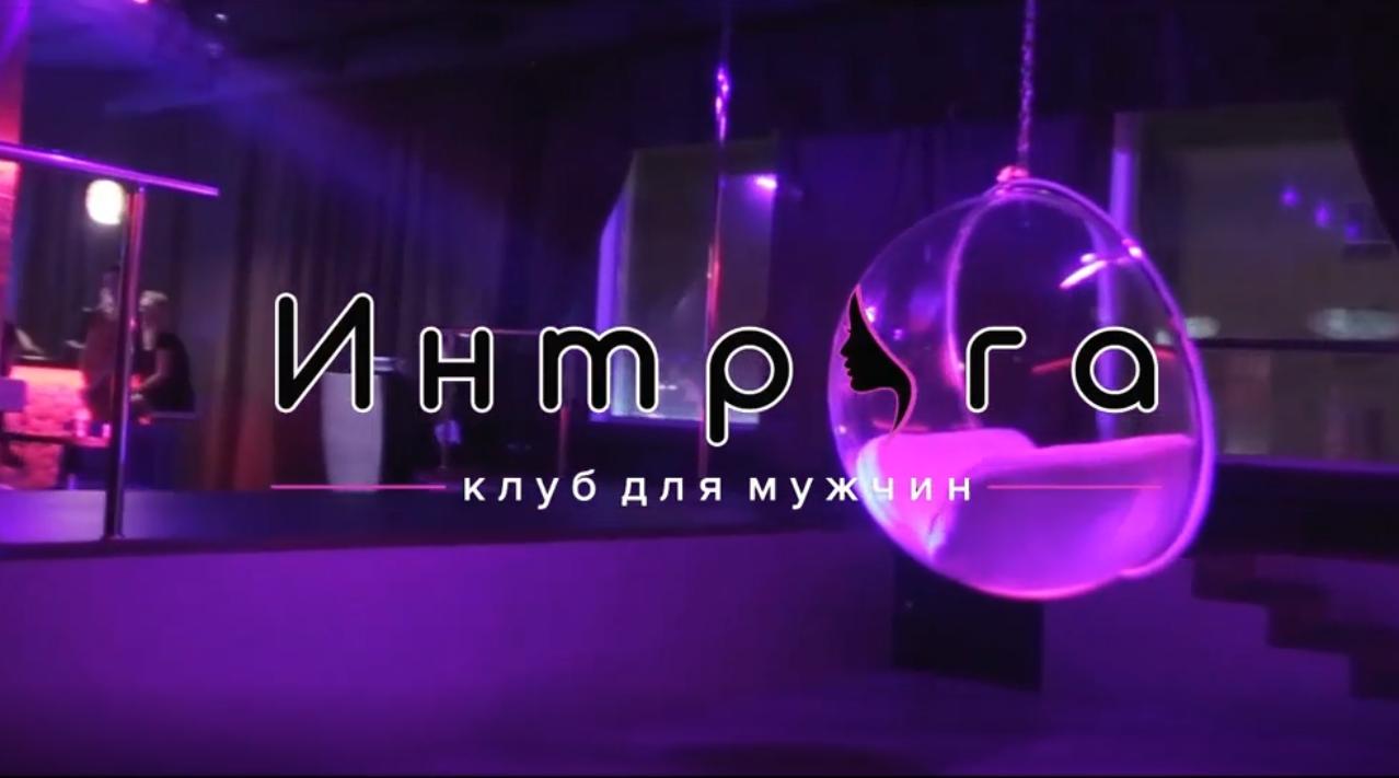 Видео девушек из стрип клубов стрептиз в клубе ночном фото